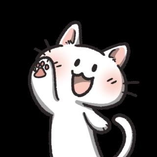 白猫イラスト