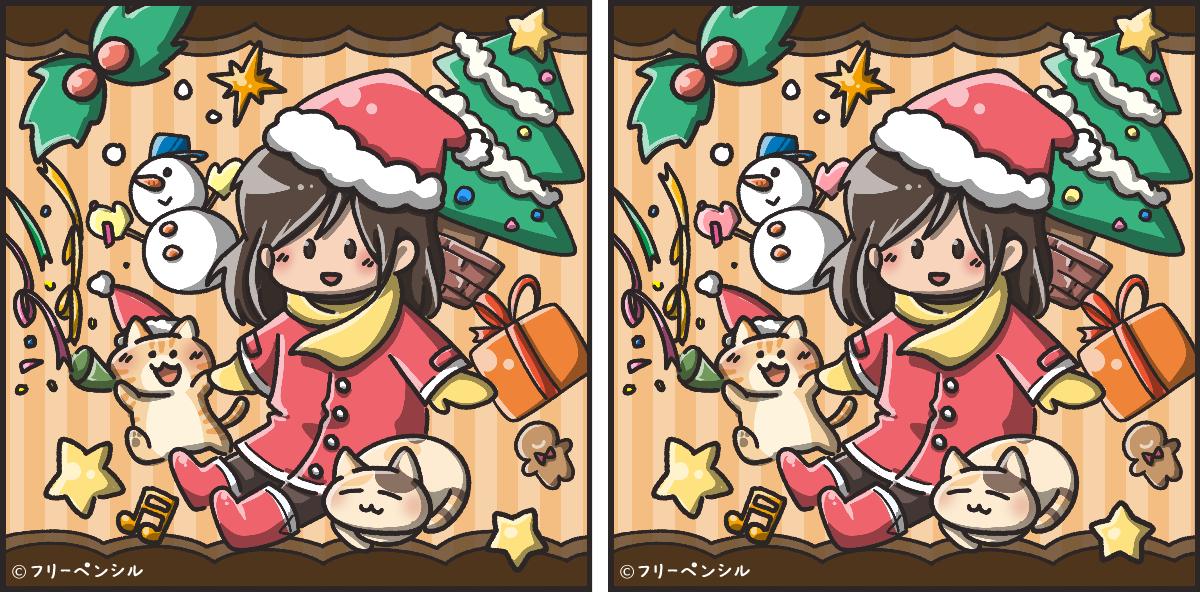 完成版(クリスマス)