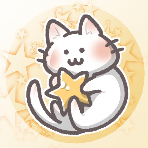 白猫と星のフリーアイコン