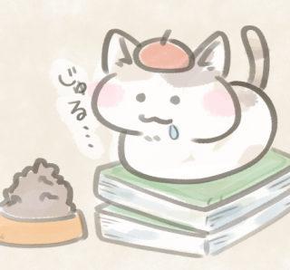 清掃の日猫のイラスト