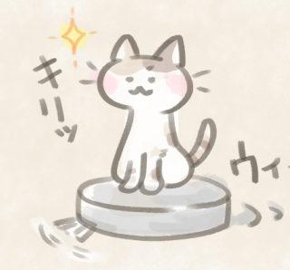 24清掃の日の猫イラスト