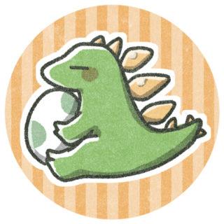 ステゴサウルスのイラスト