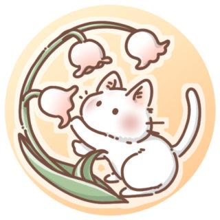 スズランと白猫のアイコン