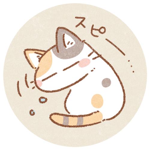 眠い猫のアイコン