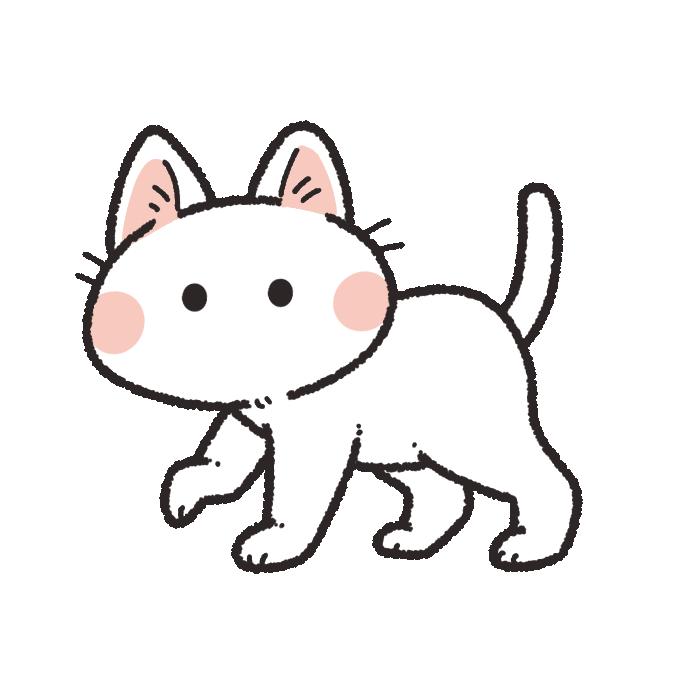 歩く白猫のイラスト