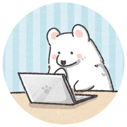 パソコンをする白くまさん(青)