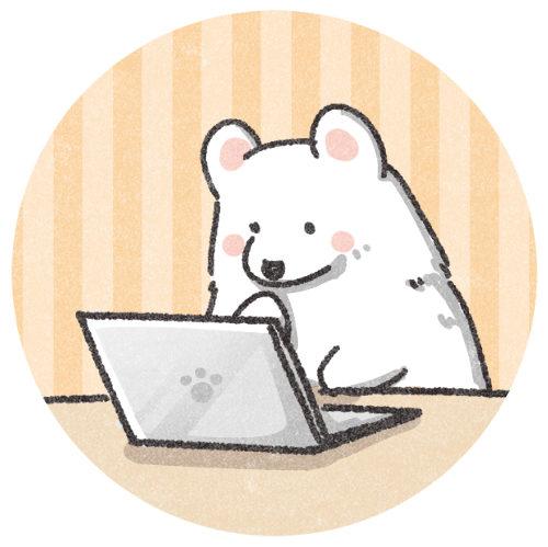 パソコンをする白くまさん