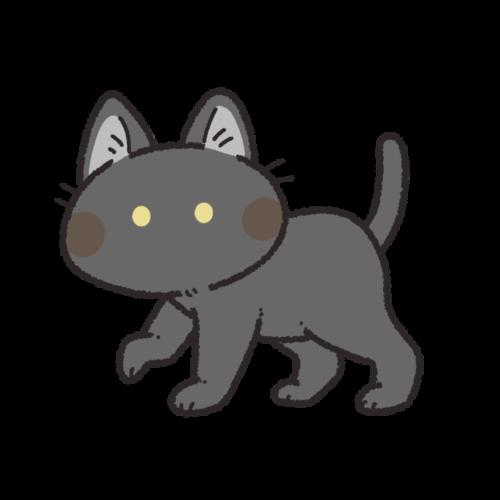 歩く黒猫のイラスト