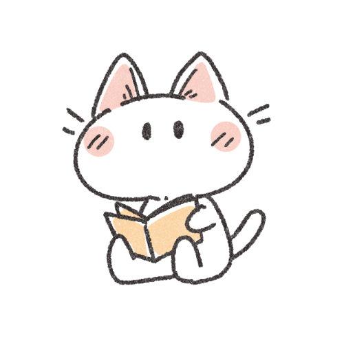 読書にゃんこ