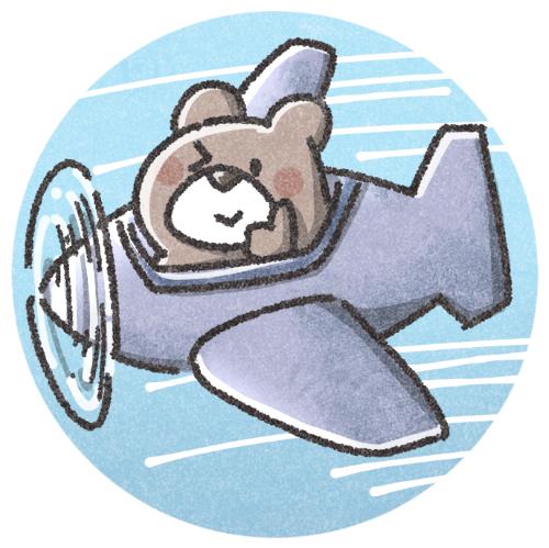 くまパイロット