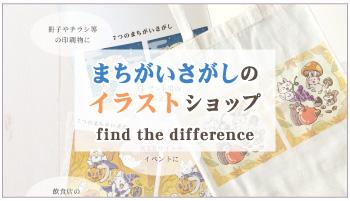 find_bnr02