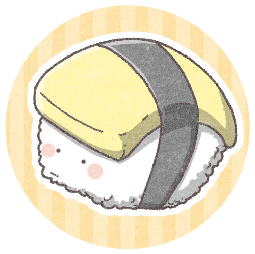 たまごのお寿司さん