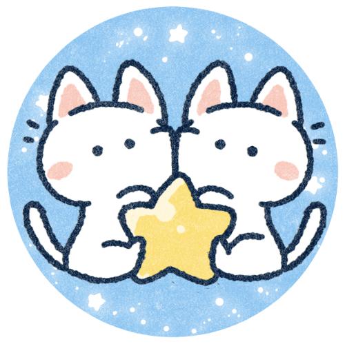 星座双子座のイラスト