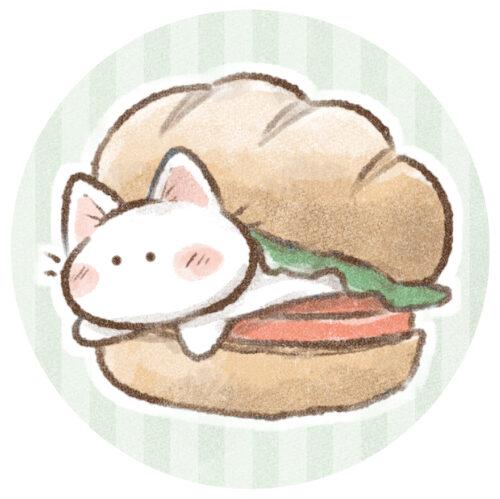 ねこのサンドイッチ