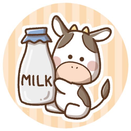 牛乳と牛さん