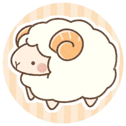 雄羊さんのイラスト