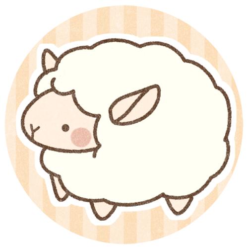 雌羊さんのイラスト